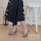 現貨 低跟尖頭鞋灰色ol鞋 經典酒杯跟 低跟素面鞋上班鞋 EPRIS艾佩絲-時尚灰