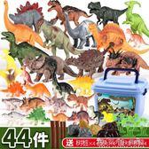 兒童恐龍玩具套裝仿真動物大號霸王龍軟膠塑膠男孩子玩具4歲10歲5WD 晴天時尚館