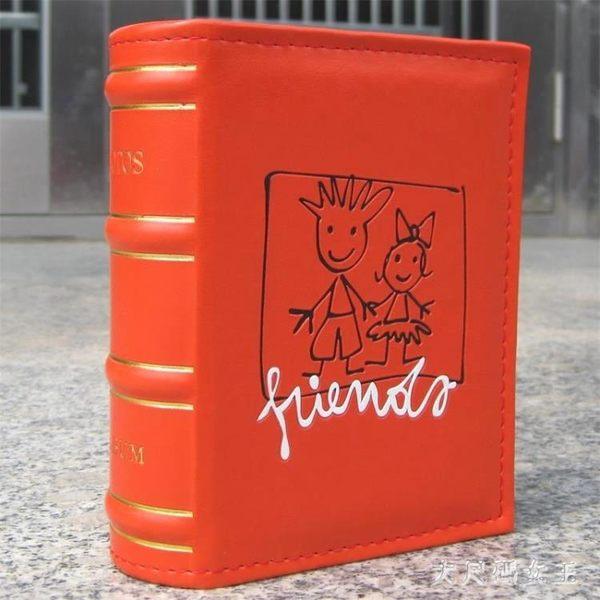 家庭相冊影集6寸影集100張皮面插袋相冊紅色手拉手壓印凹凸效果 JY4130【大尺碼女王】
