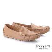★2019秋冬★Keeley Ann我的日常生活 舒適壓紋莫卡辛鞋(棕色)
