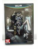 絕版 Wii U 零 濡鴉之巫女 零 濡鴉的巫女 全新現貨 純日版