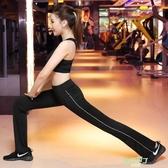 瑜伽褲女彈力修身高腰提臀健美速幹跑步直筒外穿運動健身長褲女  快速出貨
