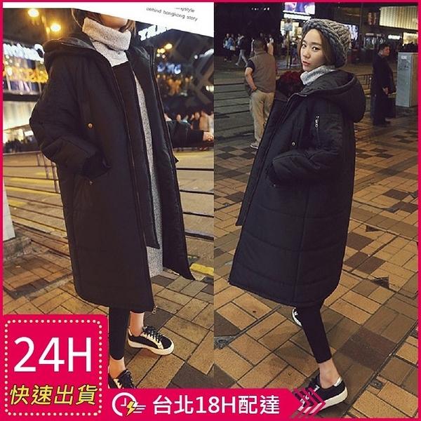 【現貨】梨卡 - 情侶可穿【韓國製】羽絨棉外套-爆款匹諾曹朴信惠款超長款保暖大衣風衣外套A869