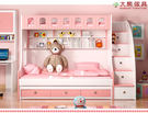 �大熊傢俱�958 粉色款 雙層床 上下...
