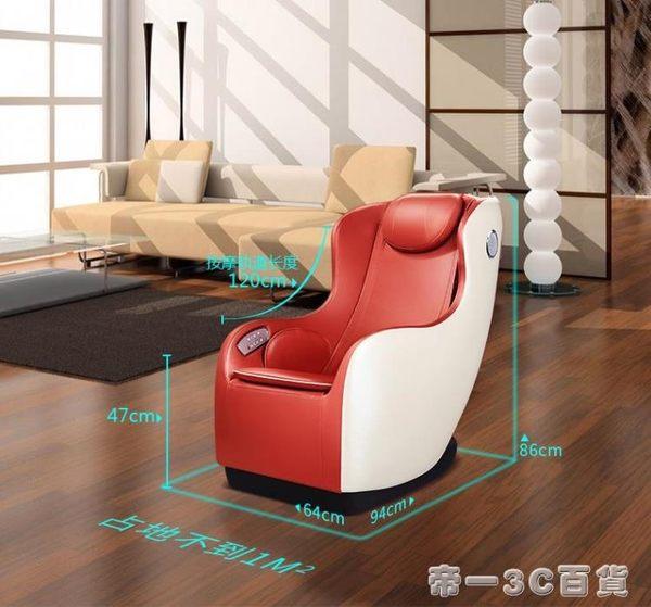 按摩椅老人家用全自動全身小型4D揉捏多功能按摩器頸椎部腰部肩部 YTL  【帝一3C旗艦】