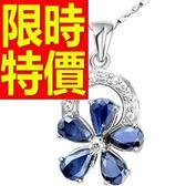 藍寶石 項鍊 墜子S925純銀-0.55克拉生日情人節禮物女飾品53sa31【巴黎精品】