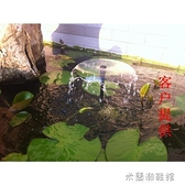 太陽能噴泉 18V20W太陽能水泵 噴泉魚池水池促氧戶外庭院景觀循環過濾5個噴頭 快速出貨