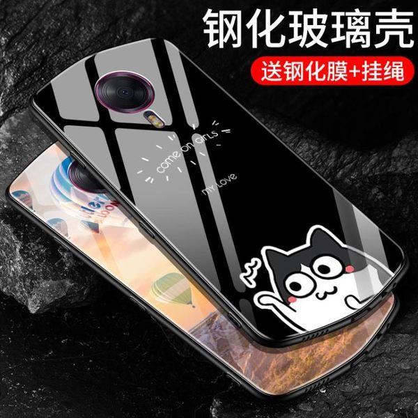美圖t8玻璃手機殼t8s保護套個性創意女款韓國全包防摔潮流超薄牌