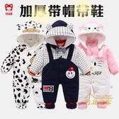 新生嬰兒連身衣服保暖秋冬裝男女寶寶外出服夾棉哈衣棉衣外套冬季