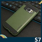三星 Galaxy S7 戰神VERUS保護套 軟殼 類金屬拉絲紋 軟硬組合款 防摔全包覆 手機套 手機殼