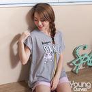 【Young Curves】彈性棉質短袖兩件式睡衣-C01-100557巴黎鐵塔貴賓狗