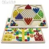 飛行棋跳棋幼兒園兒童節禮物4-7男童女孩子益智力開髪玩具3-5-6歲「Chic七色堇」