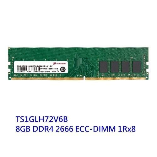 創見 伺服器記憶體 【TS1GLH72V6B】 工作站 ECC DDR4-2666 8GB 新風尚潮流 新風尚潮流