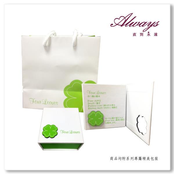 Always Four Leaves Green系列 18K玫瑰金幸運草鑽戒