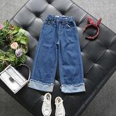 女童牛仔褲新款童裝韓版中大童寬腿翻邊長褲子兒童闊腿褲【無趣工社】