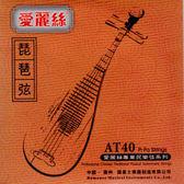 ★集樂城樂器★JYC AT40 琵琶專用銅色鋼芯尼龍纏弦 買二送一