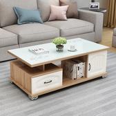 茶幾簡約現代客廳鋼化玻璃小戶型多功能簡易歐式小茶幾茶臺茶桌子床頭桌 潮流衣舍