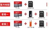 內存卡高速手機內存卡通用行車記錄儀 - 風尚3C