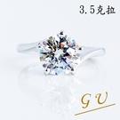 【GU鑽石】A29銀戒指白金求婚戒指生日...
