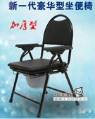 坐便椅大便椅子坐便器移動馬桶坐便凳可折疊〖米娜小鋪〗igo