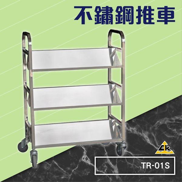 三層不銹鋼還書車 TR-01S (運輸車/運書車/圖書館/搬運車/置物車/推車/還書車)