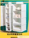 衣櫃收納掛袋懸掛式布藝收納袋衣物衣櫥牆掛式儲物袋包包收納神器 韓慕精品