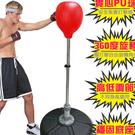拳擊沙包│旋轉式PU球拳擊練習器.散打沙...