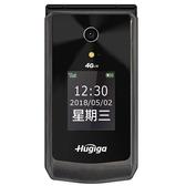 Hugiga L66 4G LTE翻蓋機-錆色【愛買】