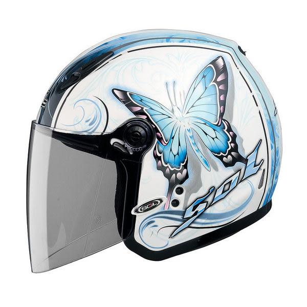 SOL安全帽,27Y,蝴蝶三代/白藍