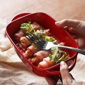 陶瓷焗飯盤家用創意雙耳烤盤長方形西餐盤子歐式烘焙烤箱芝士盤 NMS造物空間
