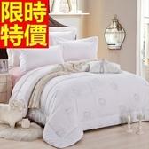 羊毛被保暖加厚-美麗諾澳洲羊毛冬季棉被寢具2色64n15【時尚巴黎】