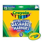 美國Crayola繪兒樂 可水洗粗頭彩色筆12色