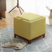 時尚布藝凳子方凳子沙發凳家用板凳矮凳創意儲物凳換鞋凳茶幾凳子
