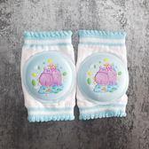 寶寶防摔護膝 嬰兒加厚海綿幼兒爬行學步套兒童小孩透氣護肘    蜜拉貝爾
