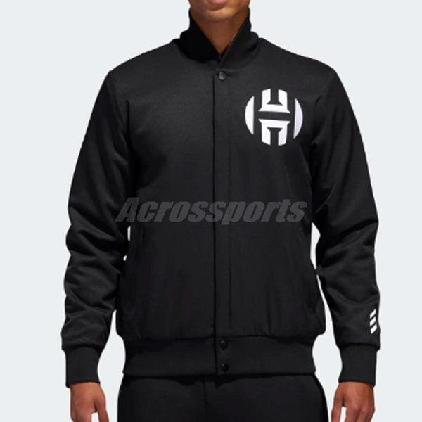 adidas 立領外套 Harden Varsity Jacket 黑 白 左胸LOGO 男款 運動夾克 【PUMP306】 DM2864