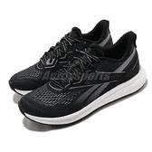 Reebok 慢跑鞋 Forever Floatride Energy 黑 白 女鞋 反光設計 運動鞋 【ACS】 FW6810