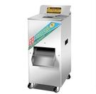 金匯緣 切片機商用 切菜機切肉機全自動電動多功能不銹鋼切絲切丁  自由角落