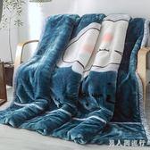 1.8*2.2m珊瑚絨毯子冬季加厚法蘭絨毛毯 季學生單人宿舍午睡雙人被子薄款 XY7995【男人與流行】