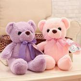 泰迪熊超小號抱抱熊毛絨玩具小型公仔布娃娃送女友情人節生日【全館免運】