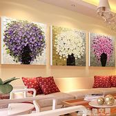 佳彩天顏北歐diy數字油畫客廳花卉大幅填色繪油彩裝飾畫三聯三拼 NMS造物空間