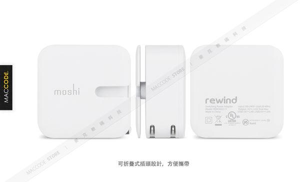 Moshi Rewind 2 高效 雙端口 2.4A 快充 USB 電源充電器 公司貨