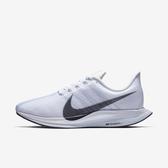Nike W Zoom Pegasus 35 Turbo [AJ4115-102] 女鞋 運動 跑步 緩震 輕量 白黑