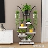 綠蘿花架置物架陽台花架子落地式多層現代簡約客廳室內多肉花盆架『蜜桃時尚』