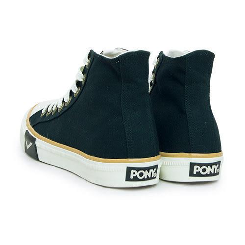 PONY 經典復古帆布鞋 Shooter 2.0  男女款 NO.63U1SH64BK