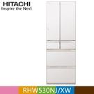 【南紡購物中心】HITACHI 日立 527公升日本原裝變頻六門冰箱RHW530NJ 琉璃白(XW)