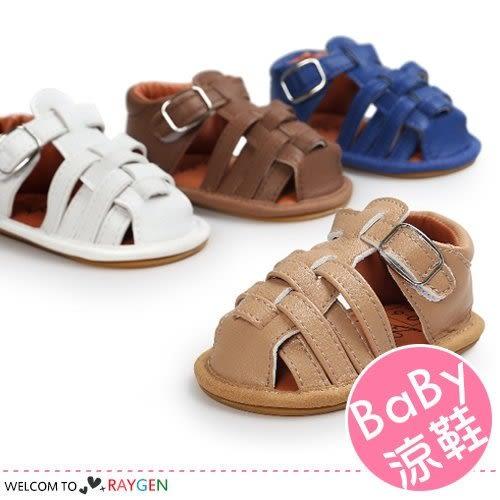夏季男童鏤空透氣編織涼鞋 休閒鞋