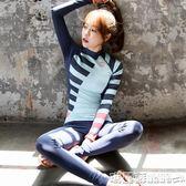 水母衣 韓國潛水服套裝 女防曬水母服衣浮潛服沖浪服分體長袖長褲游泳衣 瑪麗蘇