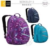 《飛翔無線3C》Case Logic BERKELEY II 雙肩後背包│公司貨│15.6吋 筆電旅遊包 生活旅遊包