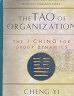 二手書R2YBb《The TAO of Organization》1988-Yi