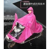 自行車雙帽檐摩托車雨衣電動車雨披電瓶車成人單人男女士加大加厚【一周年店慶限時85折】